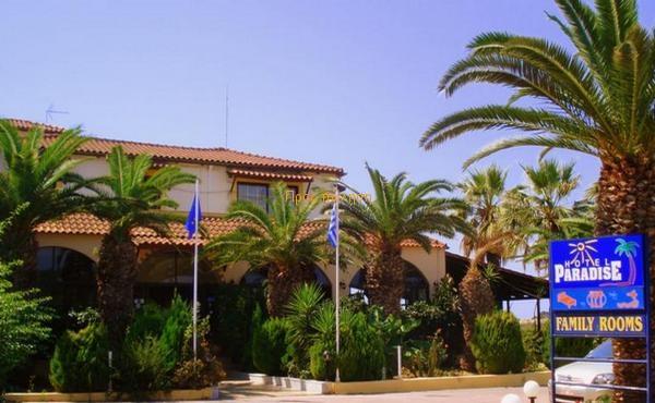 Ξενοδοχείο Paradise στο Κάστρο Κυλλήνης